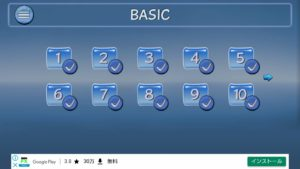 flow water BASIC 1-10