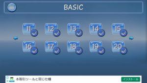 flow water BASIC 11-20