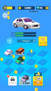 道路事故 コイン2倍