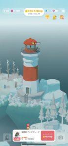 ペンギンの島 灯台