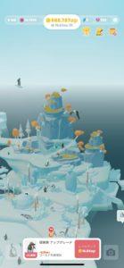 ペンギンの島 アルバトロ巣