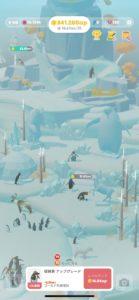 ペンギンの島 彫刻公園