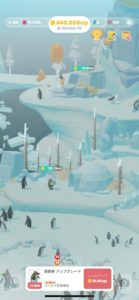ペンギンの島 イグルーキャンプ