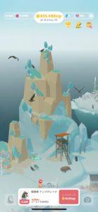 ペンギンの島 カモメの巣