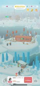 ペンギンの島 南極基地