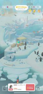 ペンギンの島 採石場