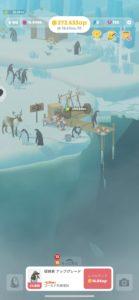 ペンギンの島 釣り場