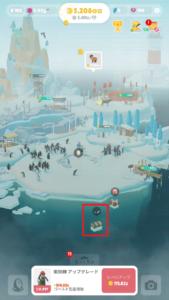 ペンギンの島 クジラ召喚