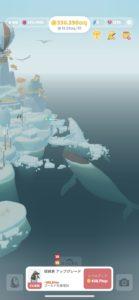 ペンギンの島 クジラの巣