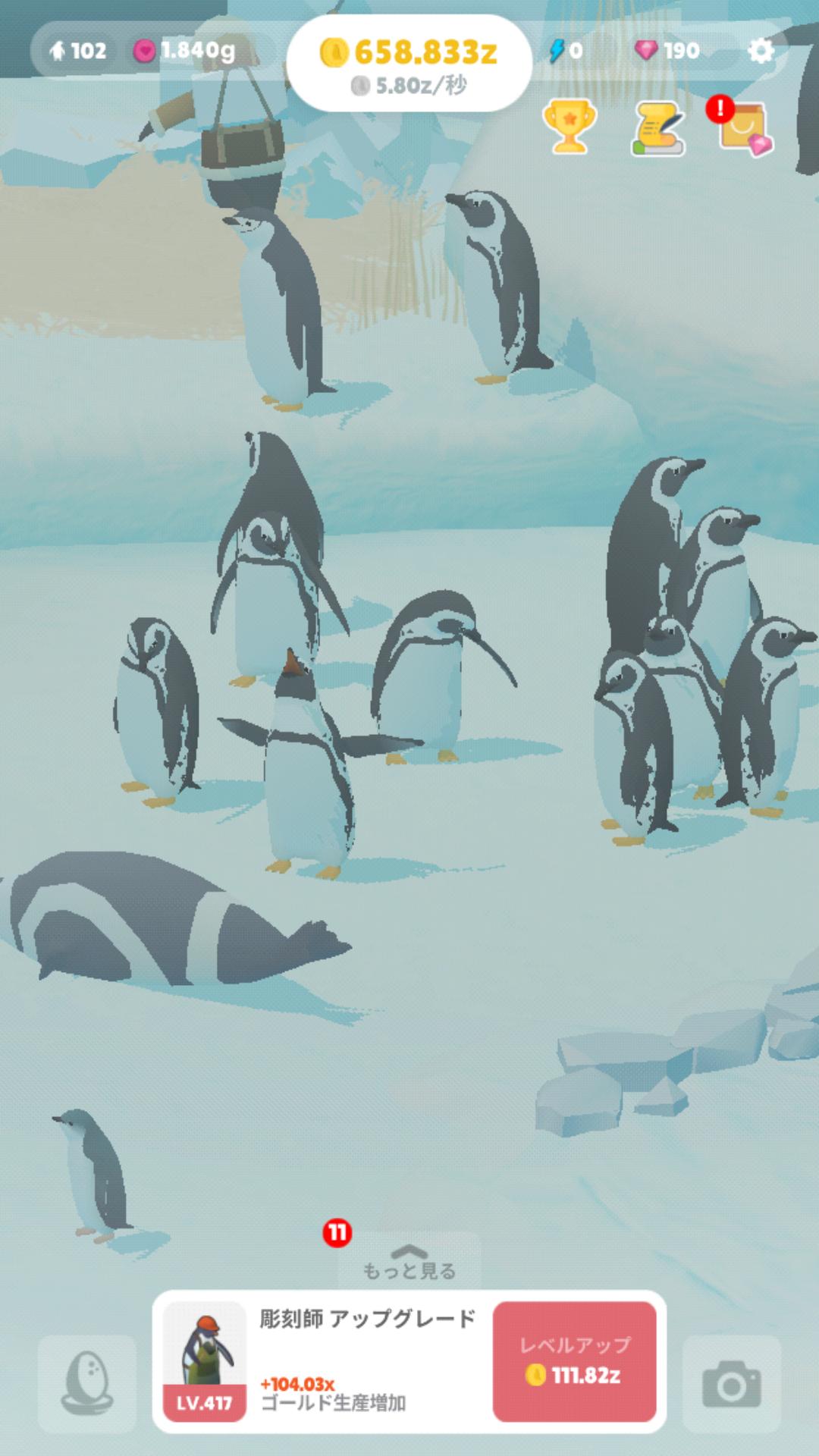 ペンギンの島 クオリティ 低い