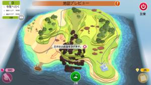 godus(ゴッダス)の航海:ステージ8