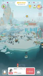 ペンギンの島 ホーム