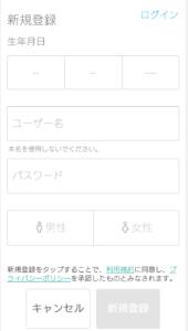 ロブロックス アカウント作成