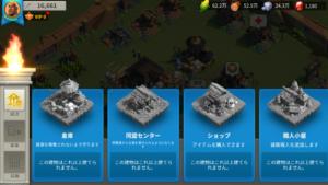 ライキン 経済 建設