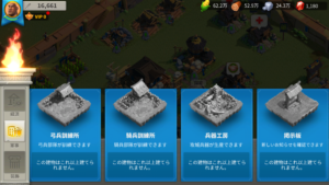 ライキン 軍事 建設