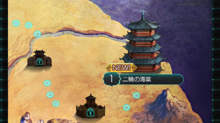 三国志ヒーローズ ストーリー