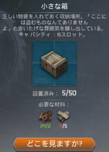 ゾンビの夜明けサバイバル 小さな箱