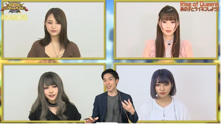 【ライズオブキングダム】YouTubeの広告の4人の女の子の正体