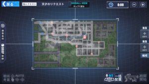 ファイナルギア|マップの拡大縮小